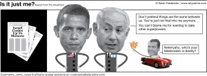Israel cozies up to Russia